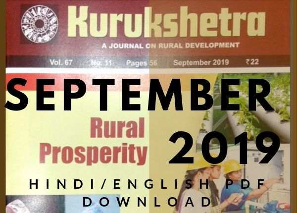 kurukshetra Magazine September 2019 PDF Download