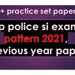 UP Police SI Previous Year Paper and Practice Sets Download